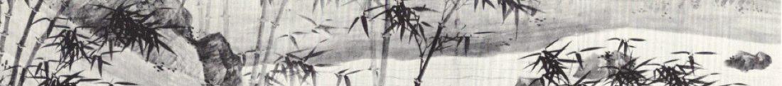 Bamboo Drawing
